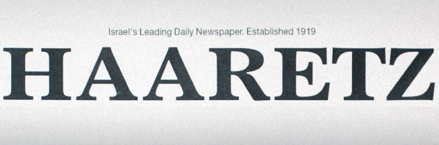 Haaretz bloc