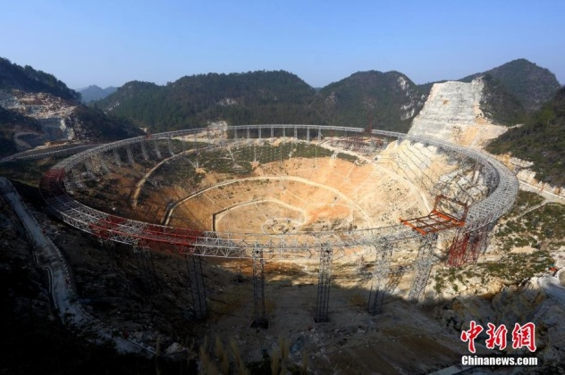 FAST Chinese Radio telescope under construction, Guizhou Province, China