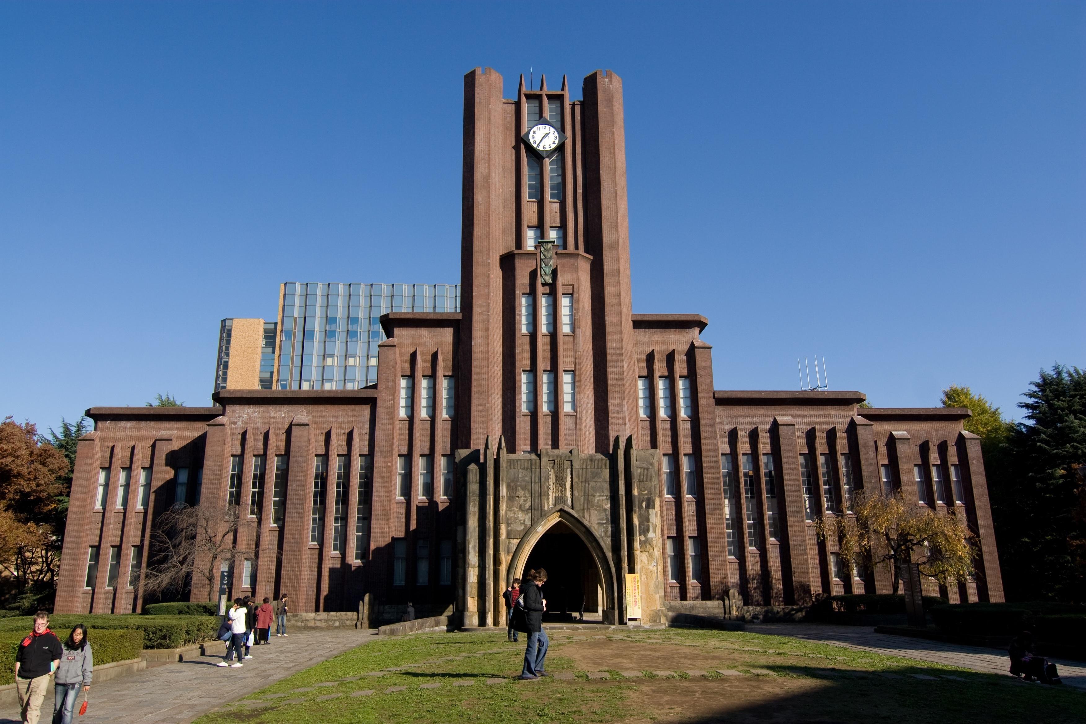 U Tokyo campus | sciencesprings